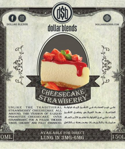 DOLLAR BLENDS CHEESECAKE STRAWBERRY E-LIQUID