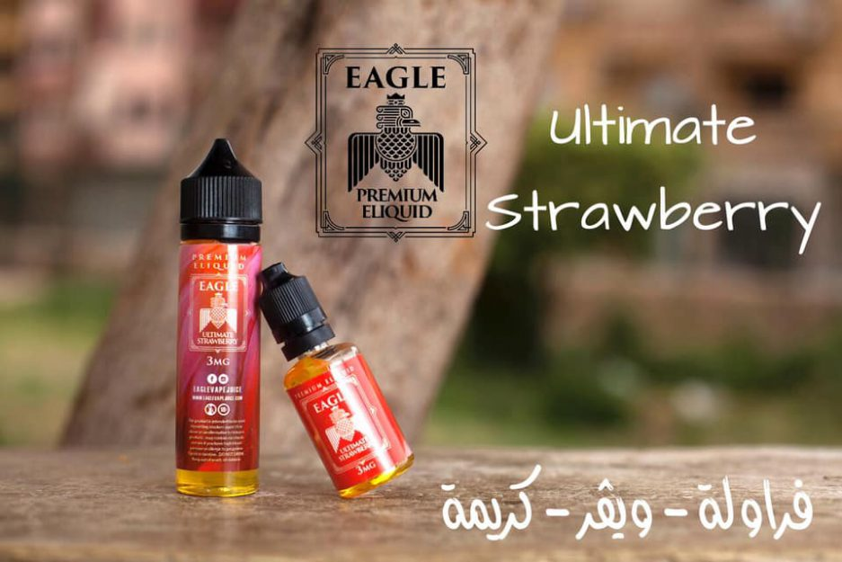 EAGLE ULTIMATE STRAWBERRY E-LIQUID