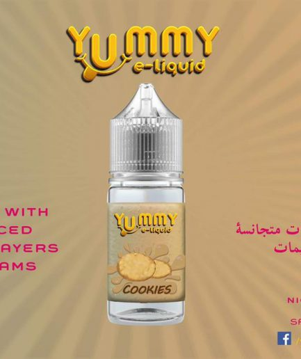 YUMMY COOKIES MTL E-LIQUID