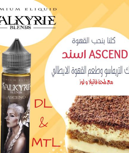 VALKYRIE ASCEND E-LIQUID